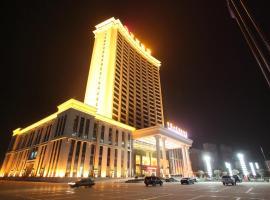 Wanfu Qixing International Hotel, Baoji (Guozhen yakınında)