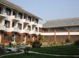 Yaoyun Hotel, Wangdu (Tang yakınında)
