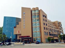 Ocean Holiday Hotel, Penglaizhen (Lezhi yakınında)