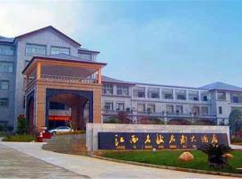 Anfu Jiangxi Mingjun Mingdu Hotel, Anfu