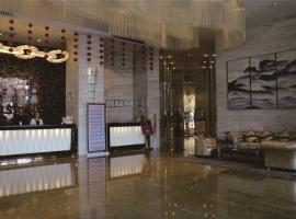Zhongshan Tianyi International Hotel, Zhongshan (Tanzhou yakınında)
