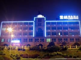 Changsha Yunjin Business Hotel