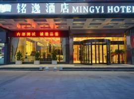 Xiangtan Mingyi Hotel, Xiangtan (Bantang yakınında)