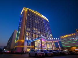 Junlan Haoting Hotel, Anqing (Dalongshanzhen yakınında)