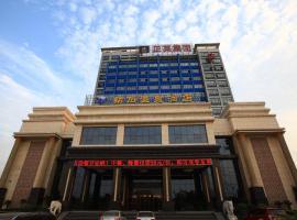 Zuanshi Hotspring Hotel, Xiangyang (Xiangfanbei yakınında)