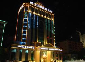 Fontainebleau Hotel, Shiyan (Shiyan yakınında)