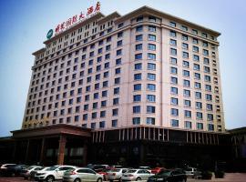 Hefei Mingfa International Hotel, Hefei (Shaogang yakınında)