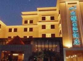 Junhao International Hotel, Zhongshan (Sanxiang yakınında)