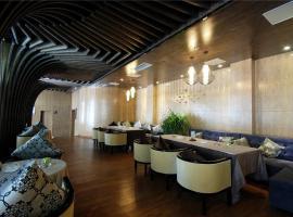 Hello Hotel, Chengdu (Shuangliu yakınında)