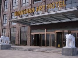Xianning Nuanshan Art Hotel, Wenquanzhen (Xinjie yakınında)