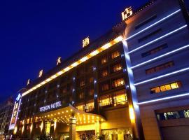 Teckon Hotel Ningbo, Ningbo (Longtou'ao yakınında)