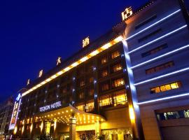 Teckon Hotel Ningbo, Ningbo (Xiaogangzhen yakınında)