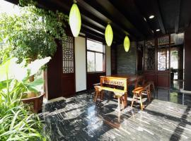 Ciyun Wanzhong Theme Hotel