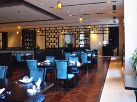 Tianyu Shidai Hotel, Anqing (Dalongshanzhen yakınında)