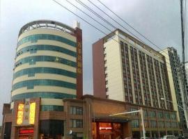 Wanshida International Hotel, Xiaogan (Sanchabu yakınında)