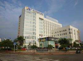 Konggang Guanguang Hotel, Lincang