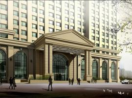 Haihang International Hotel, Benxi (Xiaoshi yakınında)