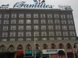 Pearls Hotel, Anshun (Huayandong yakınında)