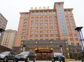 Woking Hotel, Shanshiwang
