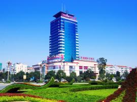 Changde International Hotel, Changde (Jigongpo yakınında)