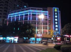 Wangfu City Hotel, Fuzhou (Dongxiang yakınında)