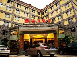 Longyuan Hotel, Shaoguan (Hedong yakınında)