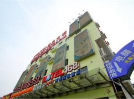 Motel Shanghai Minhang Development Zone Beiqiao Metro Station, Şanghay (Beiqiao yakınında)