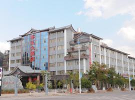 Chawang Hotel, Zhenyuan (Zhehou yakınında)