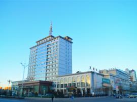 Zuoquan Tianyi Hotel, Zuoquan (Heshun yakınında)