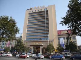 Xiangjiang International Hotel, Xuyi (Wangdian yakınında)