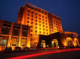 Jiyuan Century Hotel, Jiyuan (Jiliqu yakınında)