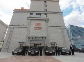 Huafeng Hotel, Daqing (Yinlang yakınında)