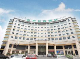 Shanshui Hotel Chengdu Longquanyi, Chengdu (Longquanyi yakınında)