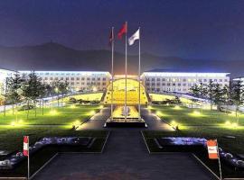 Sinopec Conference Center, Changping (Shisanling yakınında)