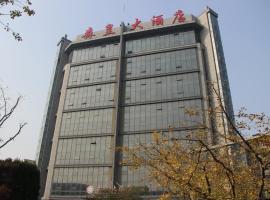 Changxing Senhuang Hotel, Changxing (Hexi yakınında)