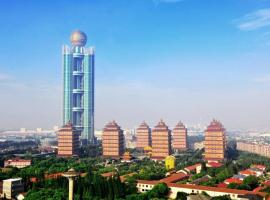 Long Wish Hotel International, Jiangyin (Luqiao yakınında)
