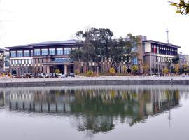 Ruichang Xinhua Jianguo Hotel, Ruichang (Jiujiang County yakınında)
