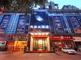 Zhejiang Hotel, Shuicheng (Huangtupo yakınında)