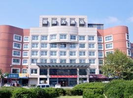 Longyou Jinfeng Guomao Hotel, Longyou