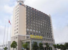 Shanghai Sunkist International Hotel, Şanghay (Shaojialou yakınında)