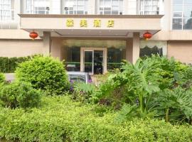 Sen Mei Hotel, Dongguan (Qingxi yakınında)