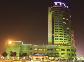 Cangnan Wanshun Hotel, Cangnan (Yayang yakınında)