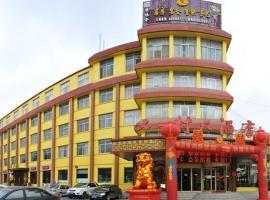 Youyucun Hotel, Pingdu