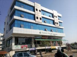 Hotel Parth Executive, Latur (рядом с городом Ādas)
