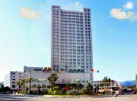 Landscape Hotel, Zhangping (Yongfu yakınında)
