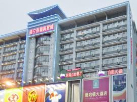 Manhattan City Hotel, Xiapu
