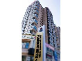 Wanying Hoilday Hotel, Suzhou (Lili yakınında)
