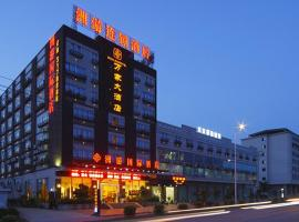 Wanjia Hotel, Zhangpu (Changqiao yakınında)