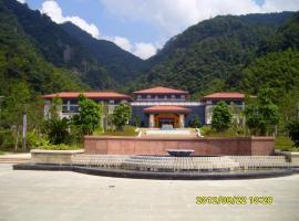 Sanming Ruiyunshan Hotel, Sanming (Chenda yakınında)