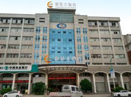 Nanting Century Hotel, Fenggang (Nanping yakınında)